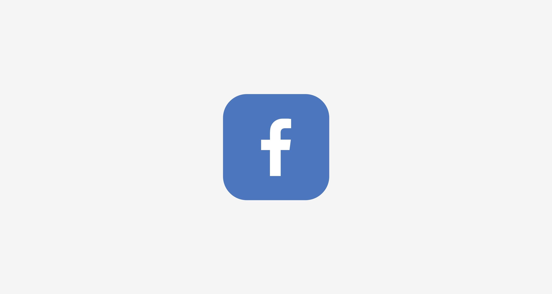 Facebook social advertising